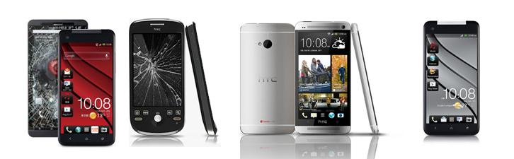 Service HTC